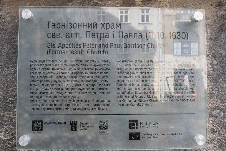 Lviv with Diana-8076