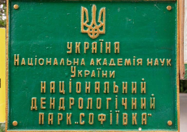 Uman-8986